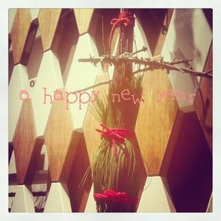 ▼▽▼新年▼▽▼
