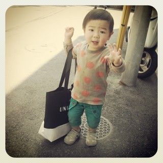spring!!・・Babyちゃん・・ - [2/3]